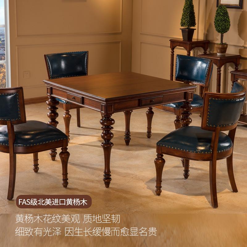 欧法诺实木麻将桌餐桌两用一体手搓老式麻将桌凳子椅子靠背家用