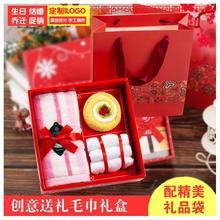毛巾纯色礼盒三件套纯色套装 纯棉婚庆回礼公 司活动纪念品礼品