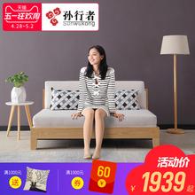 多功能实木沙发床小户型客厅可折叠推拉布艺单双人北欧现代两用床