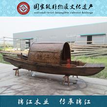 道具船 仿古乌篷船 观光船 木船 摇橹船 手划船 渔船 饰木船