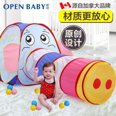 儿童帐篷游戏屋家用婴儿房小帐篷室内男孩女孩宝宝隧道玩具爬行筒