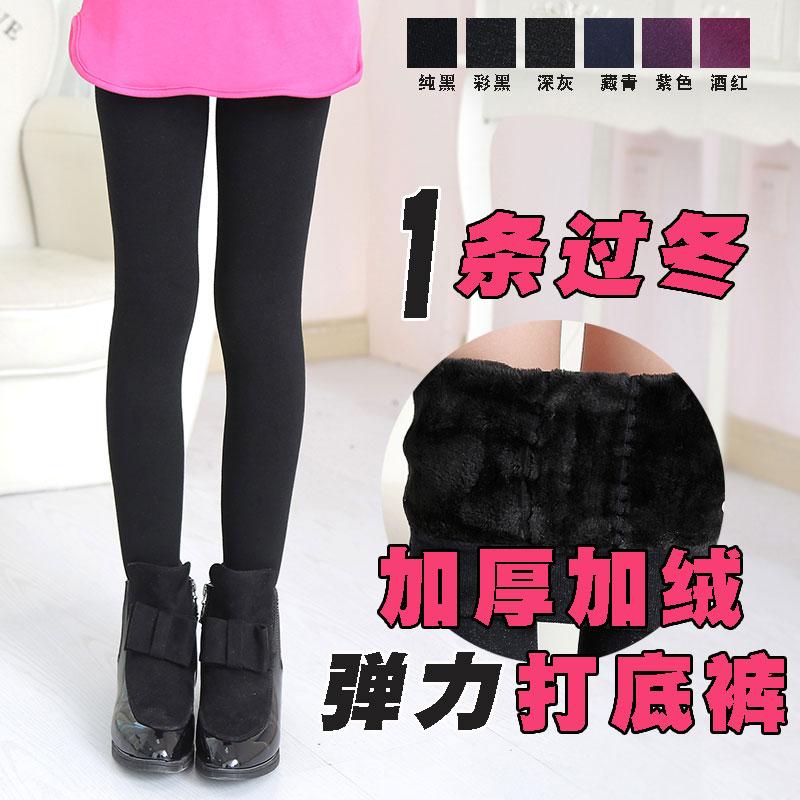 女大童裤棉裤