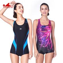 英發專業泳衣女保守連體平角顯瘦遮肚小胸聚攏性感大碼 運動游泳裝
