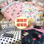 床上用品四件套双人1.8m床1.2米宿舍三件套简约学生床单单人被套4图片