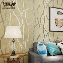 Banner Nonwovens simple striped deer leather velvet thickened living room bedroom background wallpaper wallpaper stereo suede