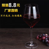 Large red wine glass goblet home crystal wine glass wine glass
