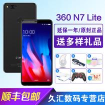 高配正品旗舰店64G全网通手机5麦芒华为Huawei猫券120可用