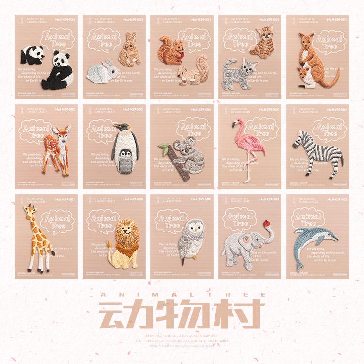 刺绣动物贴布