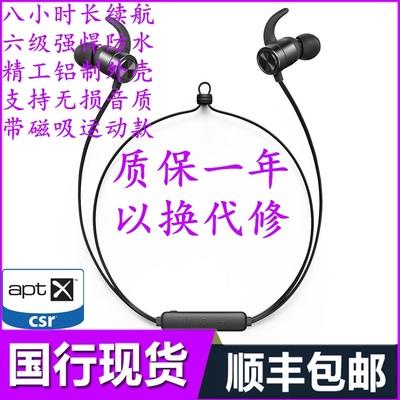 日本原装TaoTronics新款TT-BH027高音质磁吸运动防水入耳蓝牙耳机新品特惠