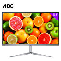 AOC I2489VXH/BS 24 inch home desktop computer monitor hdmi eat chicken game ultra-thin borderless desktop LCD IPS screen notebook external PS4