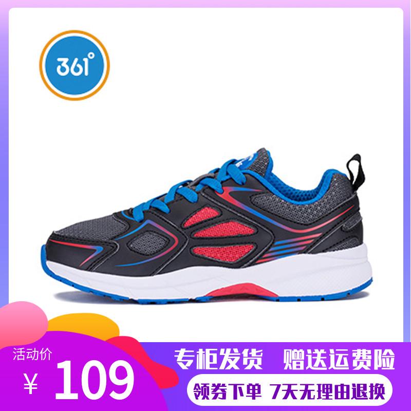 361度男童运动鞋2019春季新款361童鞋男儿童网面跑步鞋防滑学生鞋