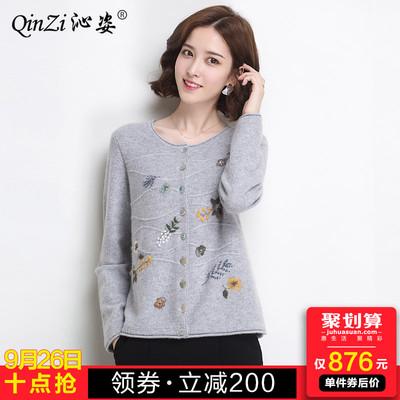 沁姿秋冬高端时尚100%纯山羊绒圆领针织开衫短款绣花毛衣女士外套
