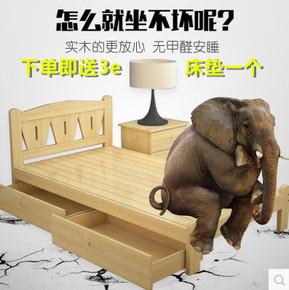 单人床松木床现代简约可定制实木学生双人男女孩卧室抽屉床原木床