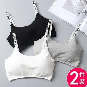 运动内衣女学生高中少女背心式纯棉美背韩版文胸无钢圈薄款小胸罩