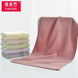 依米竹竹浆纤维毛巾成人洗脸面巾家用儿童加厚大毛巾柔软吸水A类