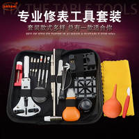 Watch repair kit clock watch watch watch opener strap adjuster change battery tool kit repair kit