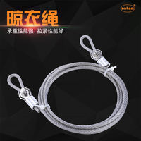 304 stainless steel clothesline plastic bag glue sun drying rope balcony clothesline outdoor outdoor rainwater anti-rust