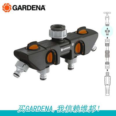 德国嘉丁拿GARDENA 分水器 通用水龙头五通型 分路接头 8194
