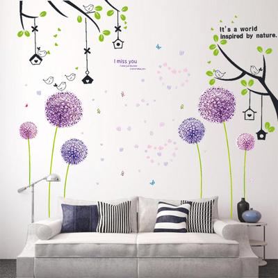 創意房間墻面裝飾自粘墻壁貼紙餐廳客廳沙發電視背景墻面貼畫墻貼