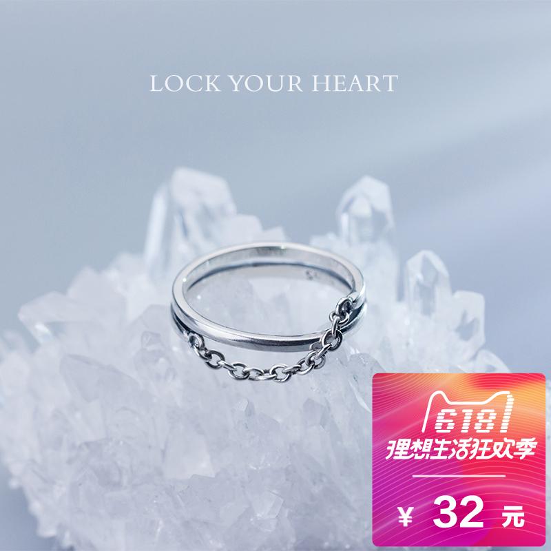 爱洛奇 s925银戒指女韩版时尚简约双层链条戒指气质个性指环饰品