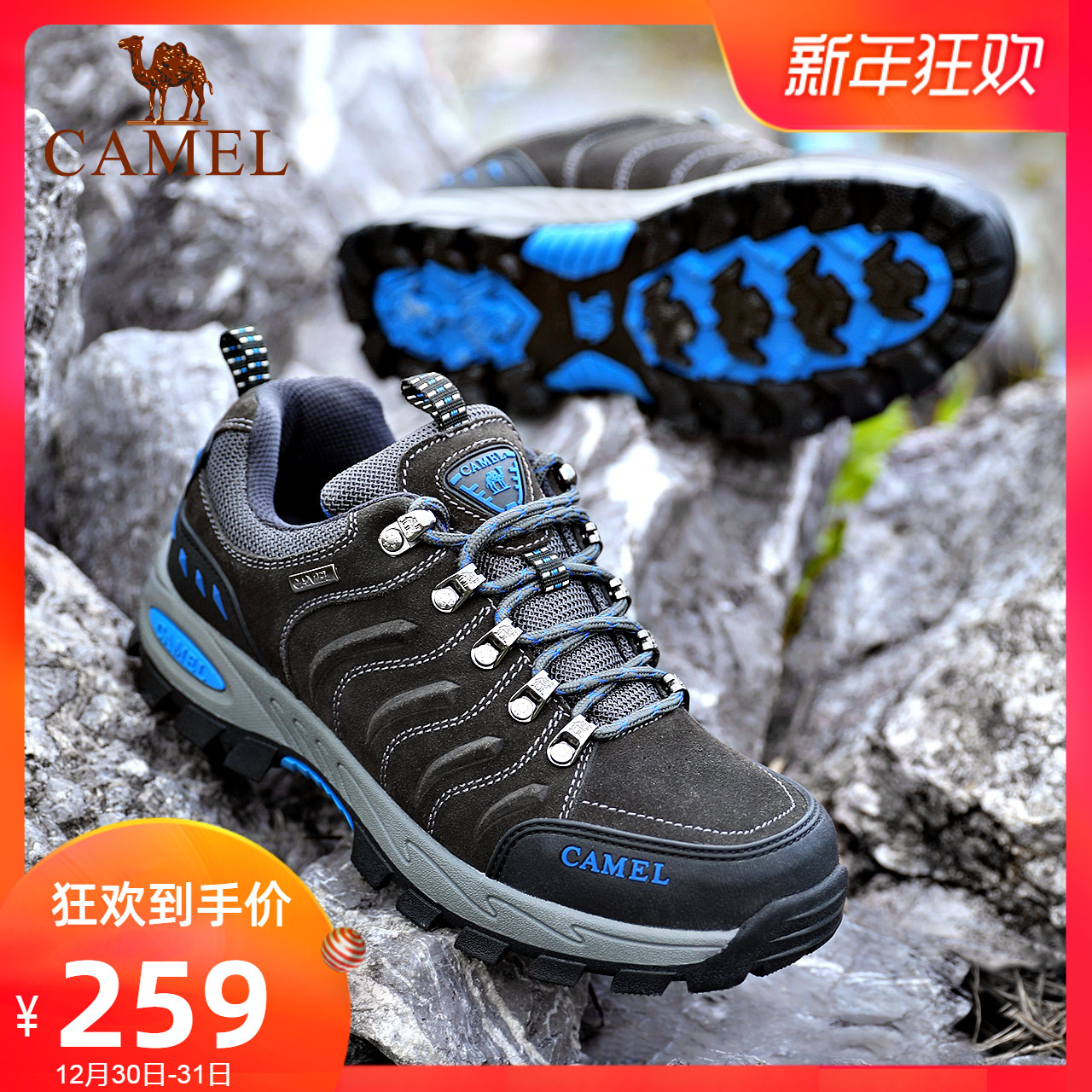 駱駝登山鞋 男士防水防滑情侶款耐磨旅行戶外運動鞋女爬山徒步鞋