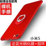 小米5X手机壳小米5保护套全包硅胶磨砂软壳防摔男女新款潮中国红