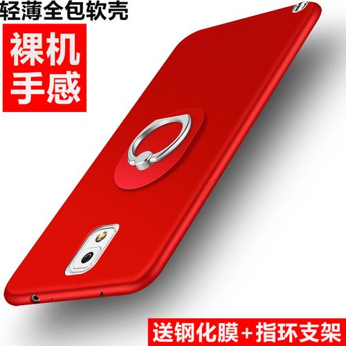 三星note3手机壳n9008保护套闹特9v全包软硅胶防摔外壳男女新款潮