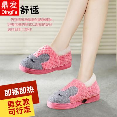 充电宝电暖鞋