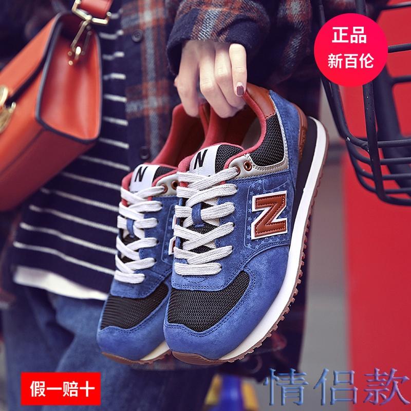 新百倫運動鞋女鞋574鞋子男潮鞋新款情侶休閑鞋ins夏季透氣跑步鞋