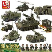 小鲁班军事legao积木7拼图8坦克9男孩男童儿童益智拼装玩具6-10岁