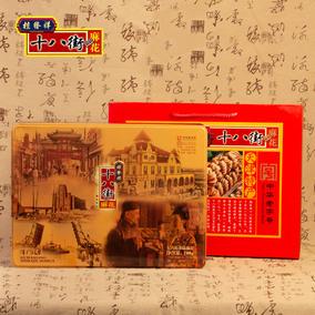 天津特产正宗桂发祥十八街麻花津门故里传统糕点多口味礼盒装700g