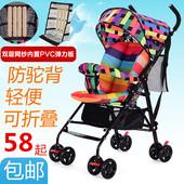 婴儿车推车超轻便携式折叠夏季伞车儿童宝宝四轮简易小孩推车bb车
