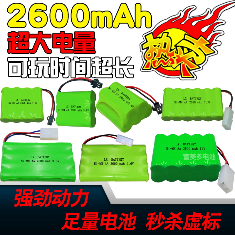 Toy remote control car battery nickel-metal hydride rechargeable battery pack 3.6V4.8V
