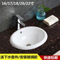 陶瓷台上洗手盆洗脸盆艺术台盆椭圆形面盆家用洗脸池方形台上盆