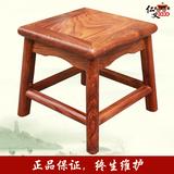 新会红木家具实木小方凳刺猬紫檀古典板凳非洲黄花梨换鞋凳子包邮