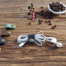 手工皮具头层牛皮数据扣收纳线 真皮耳机线搭扣USB收纳整理数据线