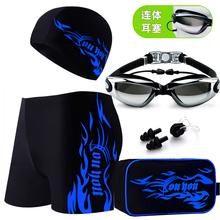 佑游男士泳裤泳帽平角温泉大码宽松游泳衣时尚泳镜装备五件套装