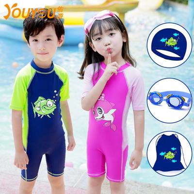 佑游儿童泳衣男童连体中大童宝宝女童小孩游泳衣装备分体泳裤套装