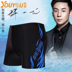 男士新款泳裤