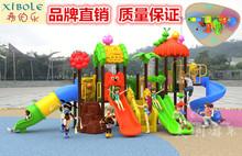 儿童户 希伯乐品牌厂家直销幼儿园游乐设施 室外大型塑料组合滑梯图片