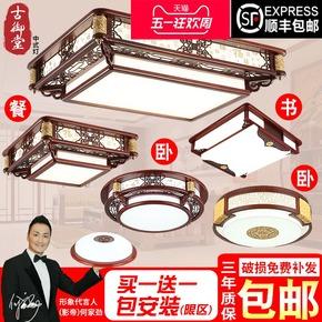 新中式全屋灯具套餐组合成套灯三室两厅现代中式吸顶灯实木仿古灯
