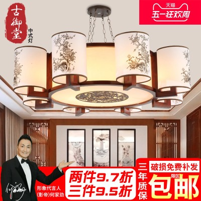 古典灯具中国风吊灯