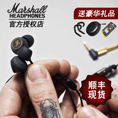 马歇尔MARSHALL MODE EQ入耳式耳机手机线控带麦K歌魔音HIFI摇滚重低音炮耳塞手机电脑通用