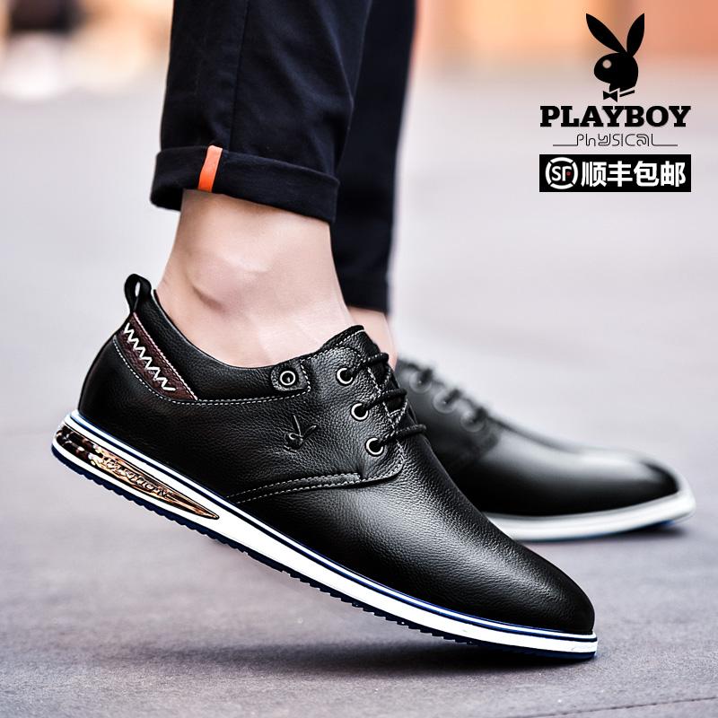 新款牛皮商务休闲鞋皮鞋男潮鞋