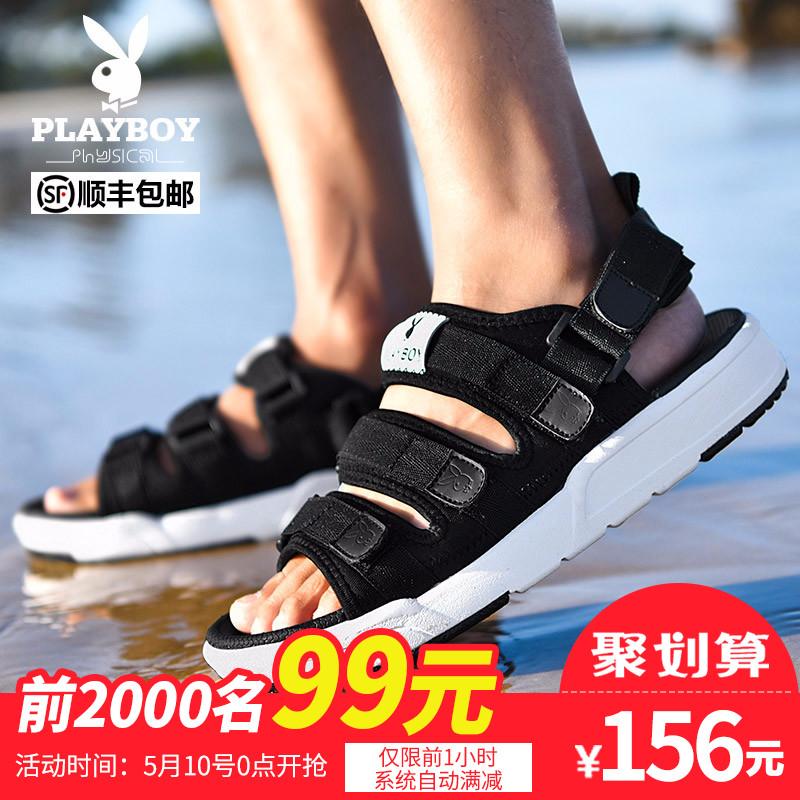 花花公子凉鞋