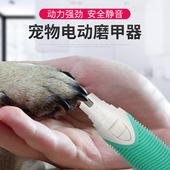 hoopet磨甲器柴犬金毛宠物狗折耳猫咪宠物磨甲器宠物清洁美容用品图片
