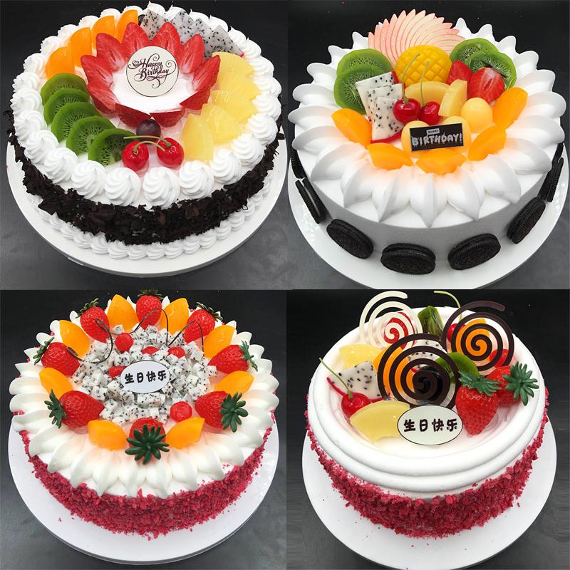 食品 创意陈列_蛋糕模型_优搜网