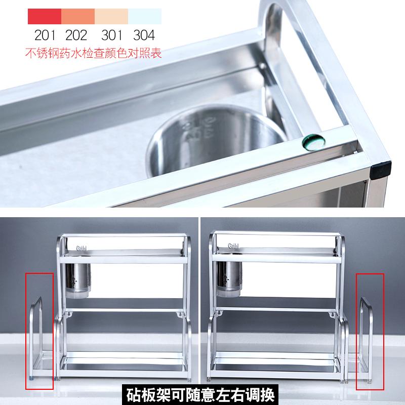 304不锈钢厨房置物架 壁挂刀架家用多层厨具收纳用品油盐酱醋架子
