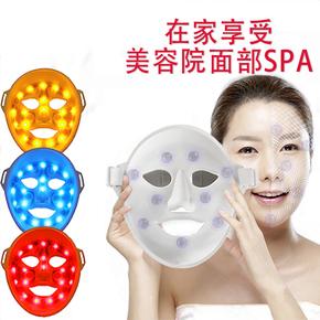 LED红光面膜仪美容仪器家用红蓝光彩光光子嫩肤仪面部护理按摩仪
