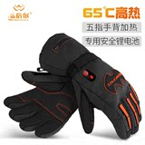 Warm-charging electric gloves to tone lithium battery intelligent heating motorcycle rider five-finger heating waterproof man